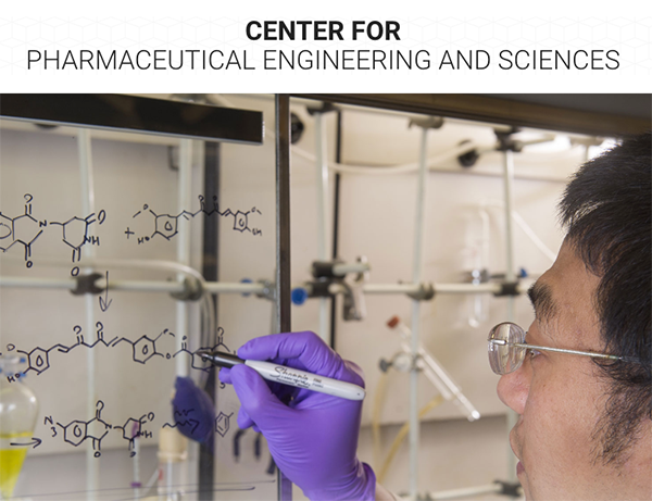 VCU creates Center for Pharmaceutical Engineering and Sciences
